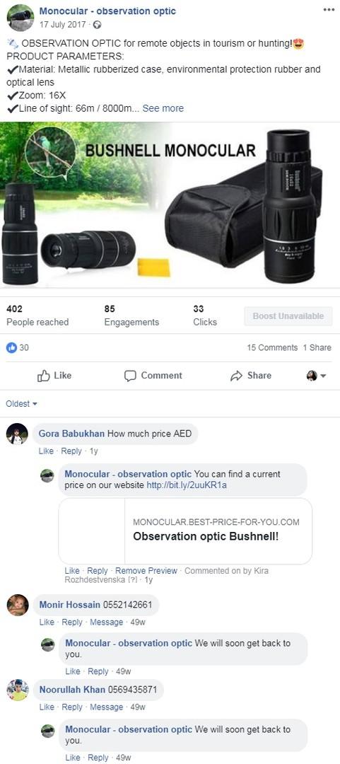 КЕЙС: льем с таргета Facebook и Instagram на Монокуляр (27.321$)
