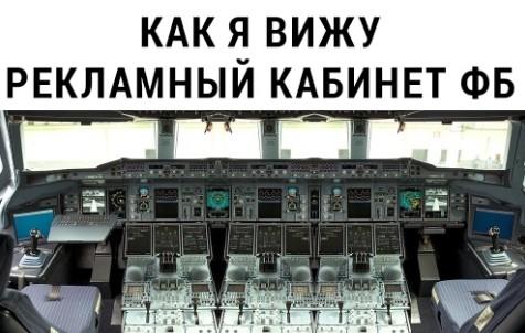 КЕЙС: льем с тизерки Directadvert на Spartagen (72.115)