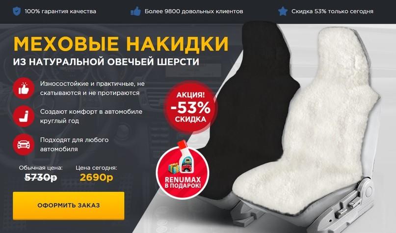 Как лить с пабликов VKontakte в 2018