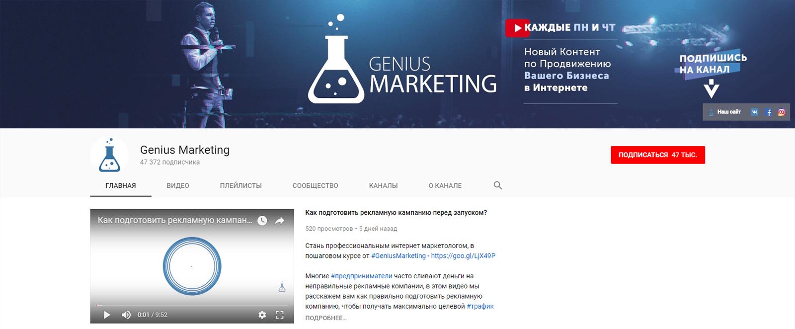 Подборка лучших YouTube-каналов по арбитражу, которые научат лить в плюс