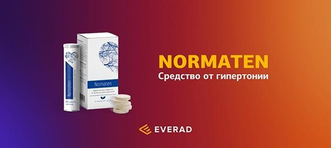 Рабочие креативы для популярных осенью офферов [Everad]