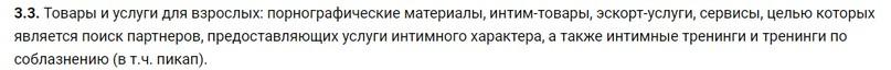 Арбитраж с пабликов Vkontakte жив?