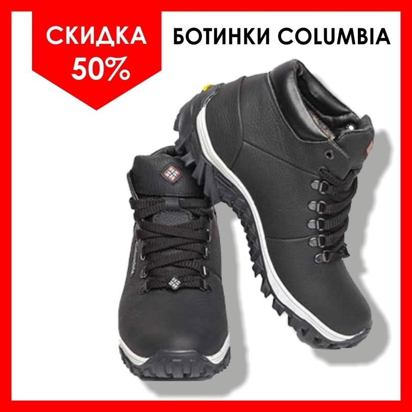 КЕЙС: льем с таргета Instagram на ботинки Columbia (30.200)