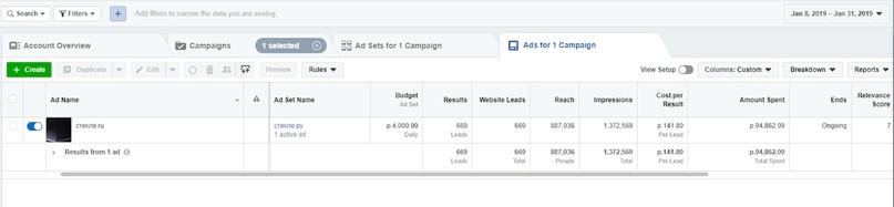 КЕЙС: льем с таргета Facebook на жидкое стекло Silane Guard и швабру Cleaner 360 (62.341)