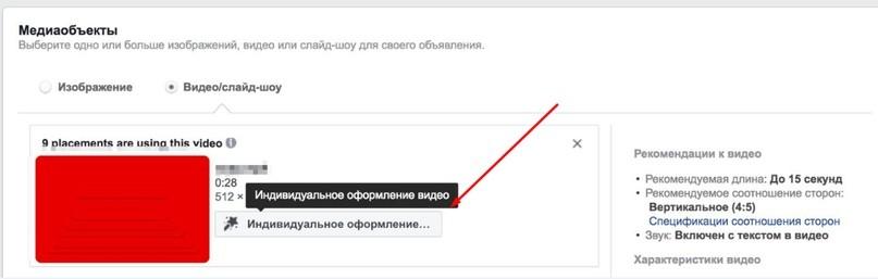 КЕЙС: льем с таргета Facebook на мобильные приложения Казино (10.000)