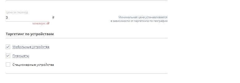 КЕЙС: льем с тизерки Oblivki на Домашнюю ягодницу (87.546)