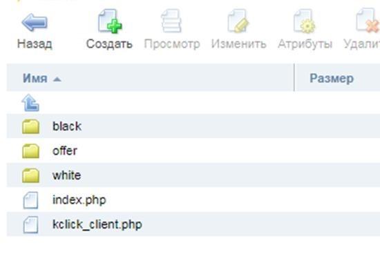 КЕЙС: льем с таргета Facebook на Artrovex (988.750)