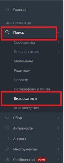 Как парсить мамочек с детьми до года Vkontakte