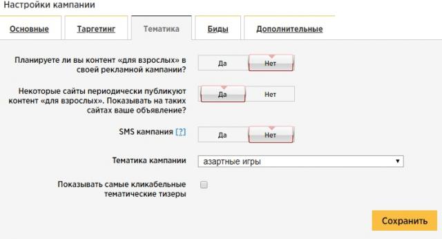 КЕЙС: льем с тизерки на Vulkan Vegas через PWA-приложение (43.400)