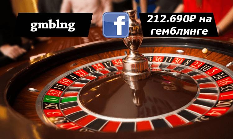 правила игры казино рулетка