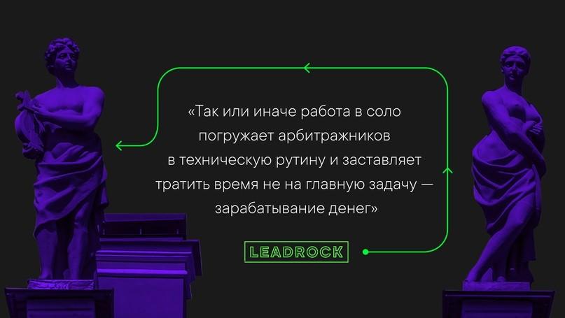 КЕЙС: льем с таргета Facebook на X-Leggins (80.000$)