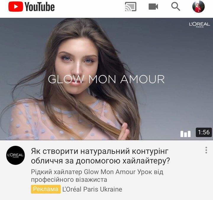 Форматы видеорекламы на YouTube