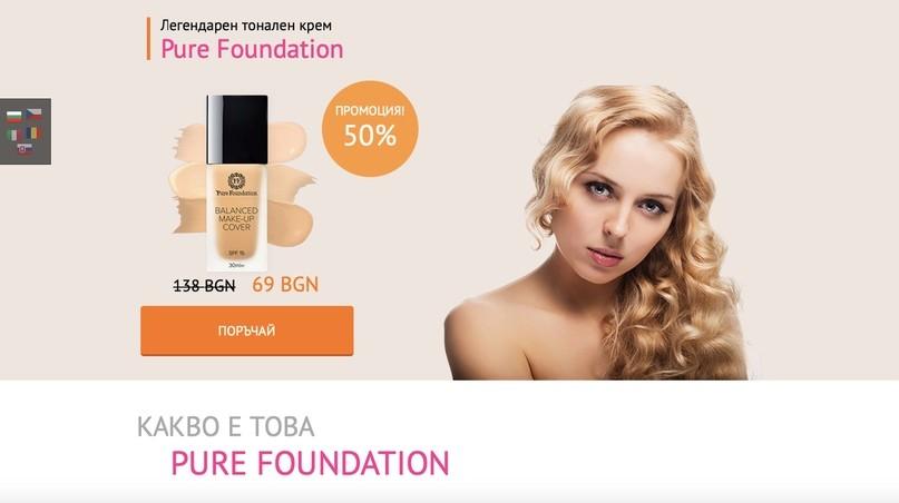 КЕЙС: льем с таргета Facebook на тональный крем Pure Foundation в бурж (9.899$)