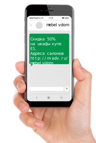 Что могут предложить рекламодателям операторы мобильной связи