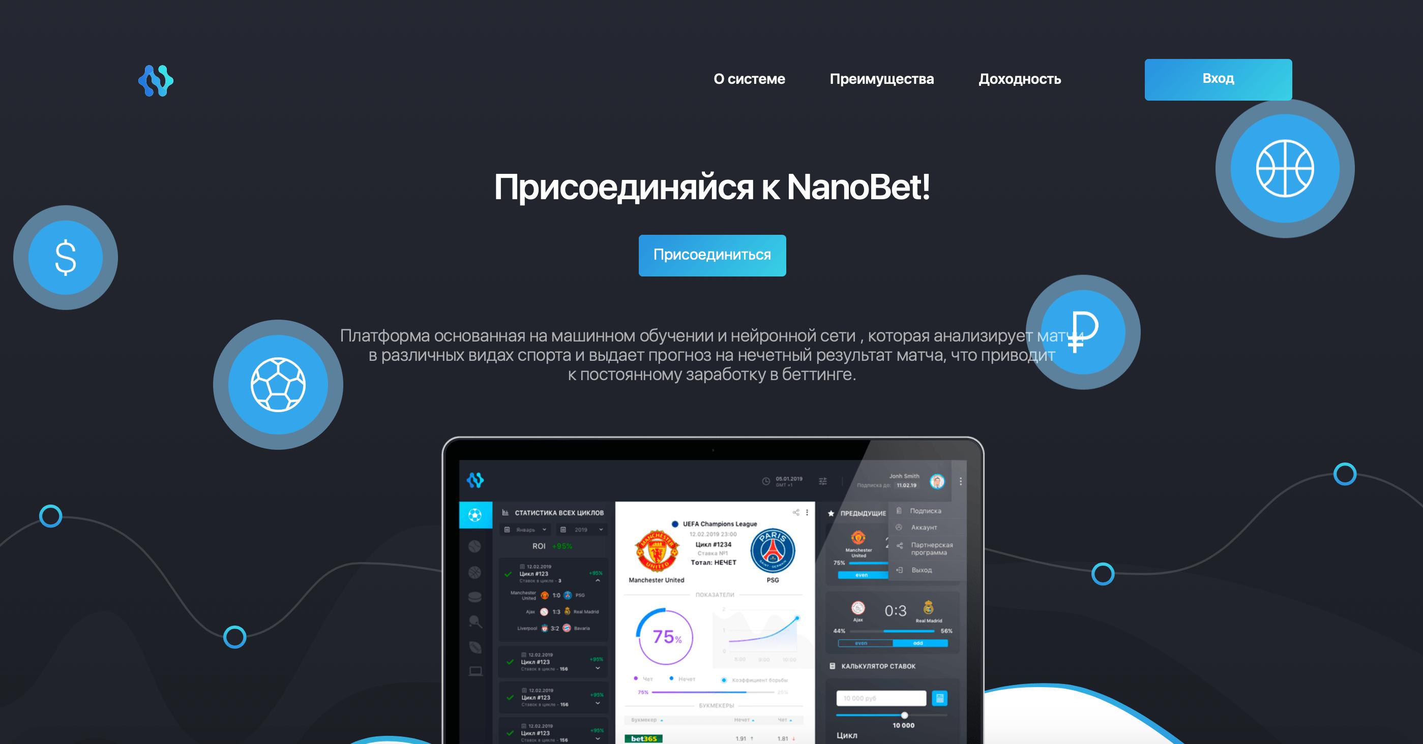 КЕЙС: льем с таргета Facebook на беттинг-оффер Nanobet (1.270.350)