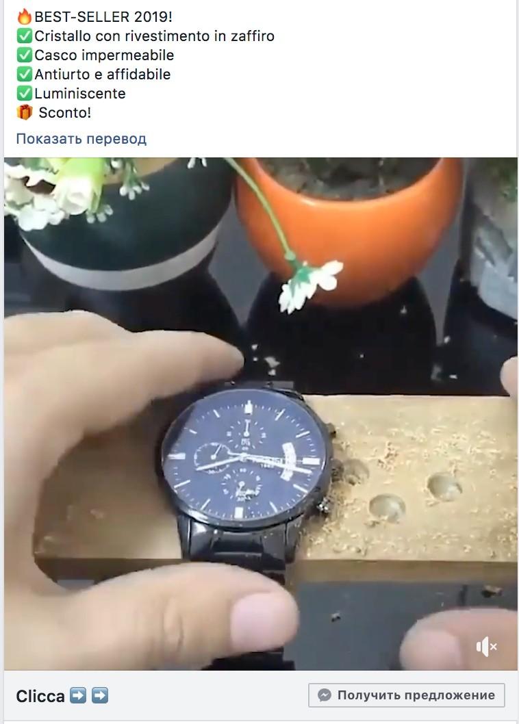 Автоворонка и чат-боты для продвижения офферов в Facebook