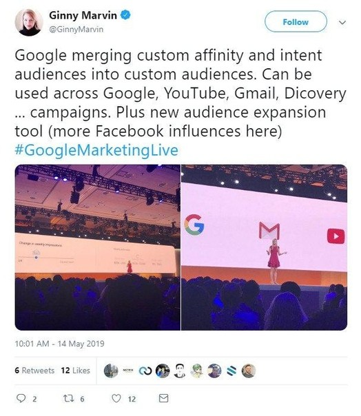 9 грядущих масштабных изменений в Google Ads