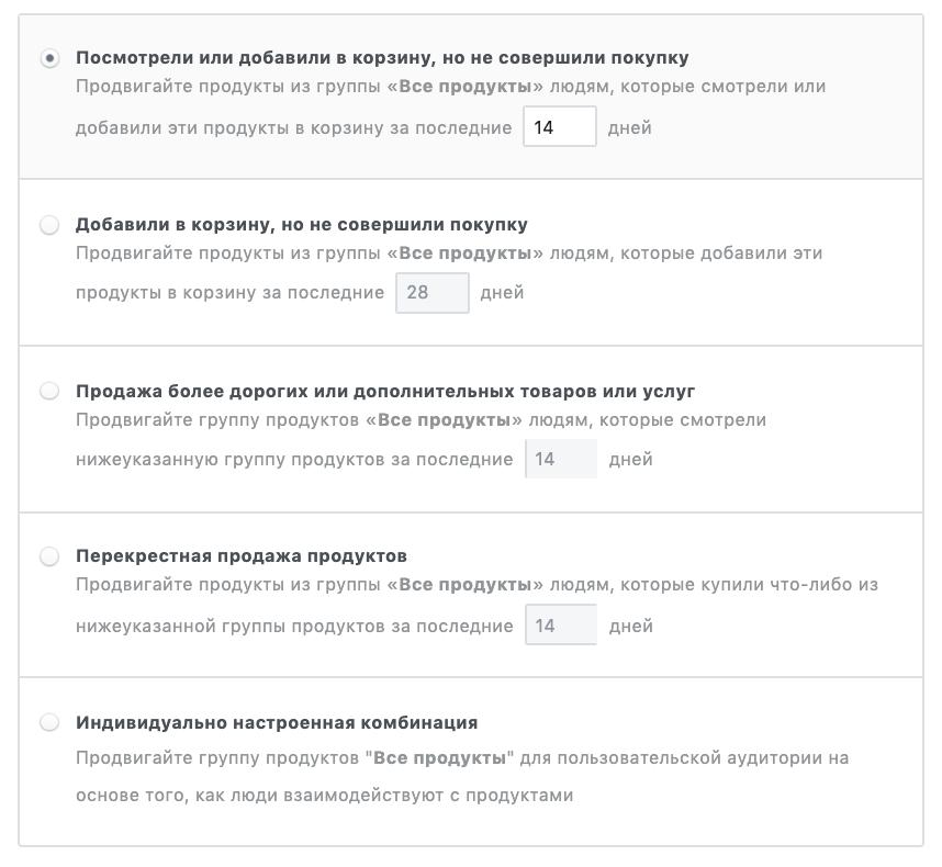 10 функций Facebook, о которых необходимо знать каждому маркетологу