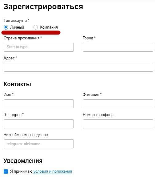 Обзор сервиса монетизации push-трафика ProPush.Me