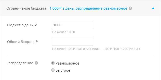 Как запустить рекламную кампанию с лид-формой в Одноклассниках
