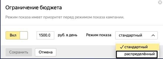 Почему реклама не показывается в поиске Яндекса и Google?