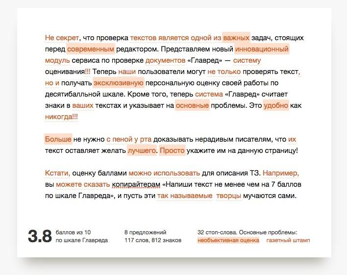 Эффективность посадочных страниц: 22 способа сделать конверсию выше