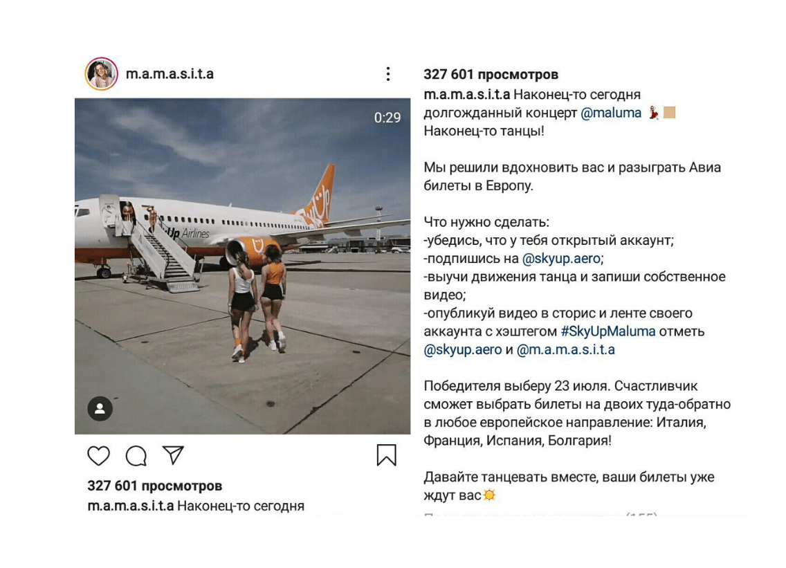 Нативная реклама у блогеров Instagram и Youtube