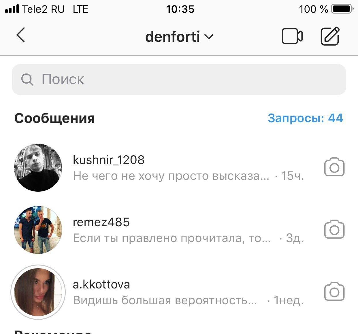 Льём на схемы обыгрыша казино Вулкан с Instagram Stories + Telegram