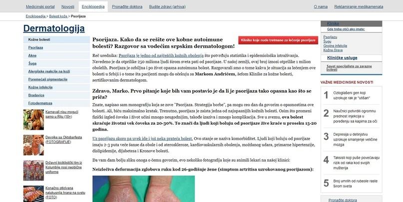 КЕЙС: льем с нативки Mgid на Psoridex по Сербии (481$)