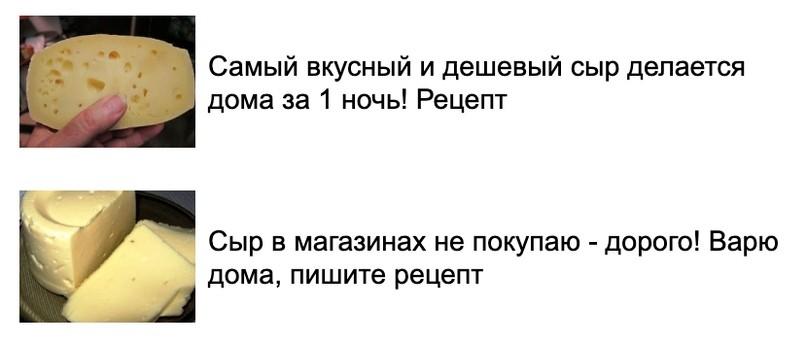 """КЕЙС: льем с тизерки на сыроварню """"Русский фермер"""" (108.595)"""