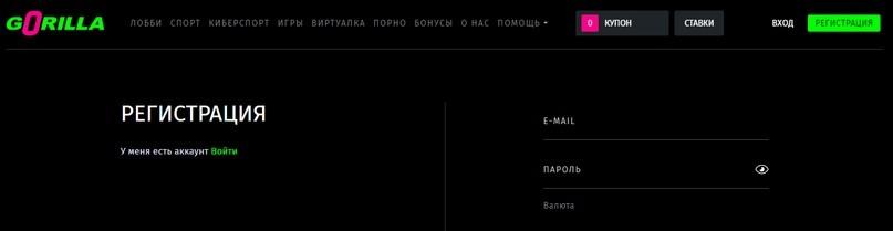 Как лить на гемблинг по Украине. Особенности целевой аудитории
