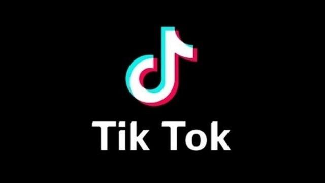 Арбитраж трафика в TikTok