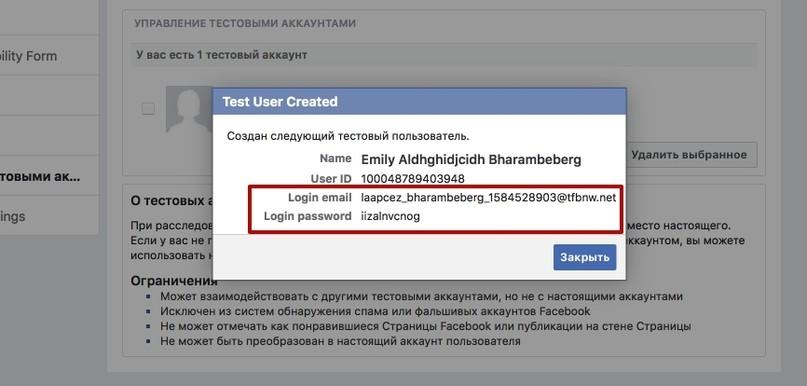 Как узнать заранее, получите ли вы бан в Facebook