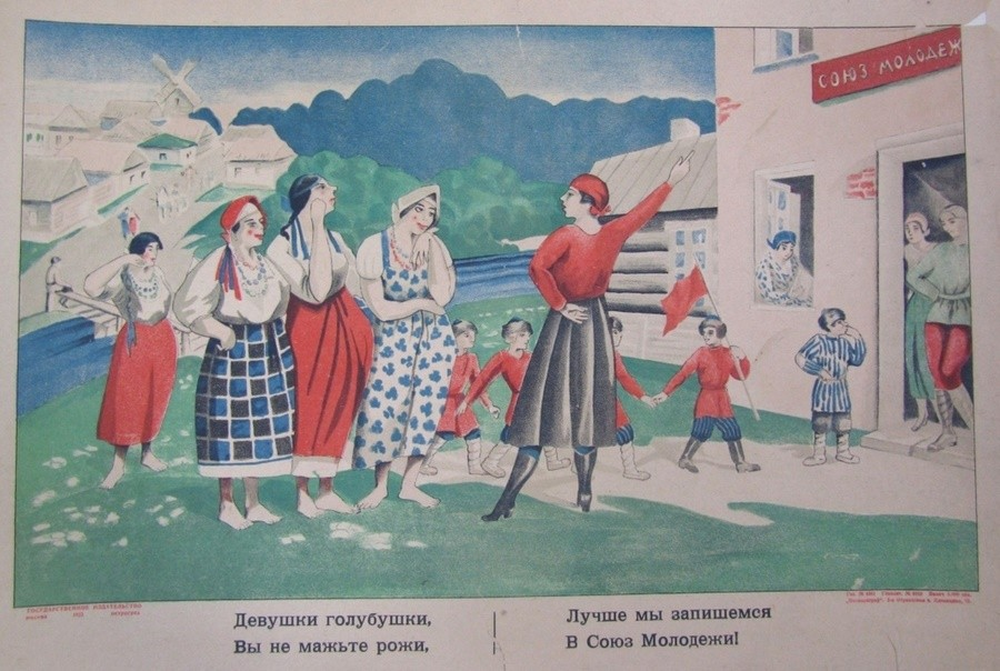 Какой рекламщики видят женщину в России