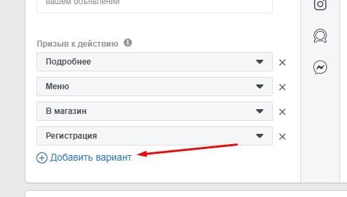 Динамические креативы. Как грамотно тестировать креативы в Facebook Ads?