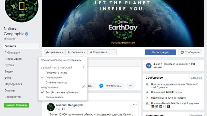 Как изменился Facebook в 2020 году: 5 моментов, на которые стоит обратить внимание