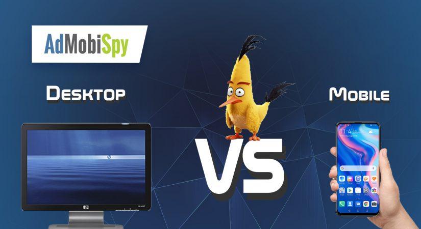 Какой трафик выбрать: десктоп или мобайл