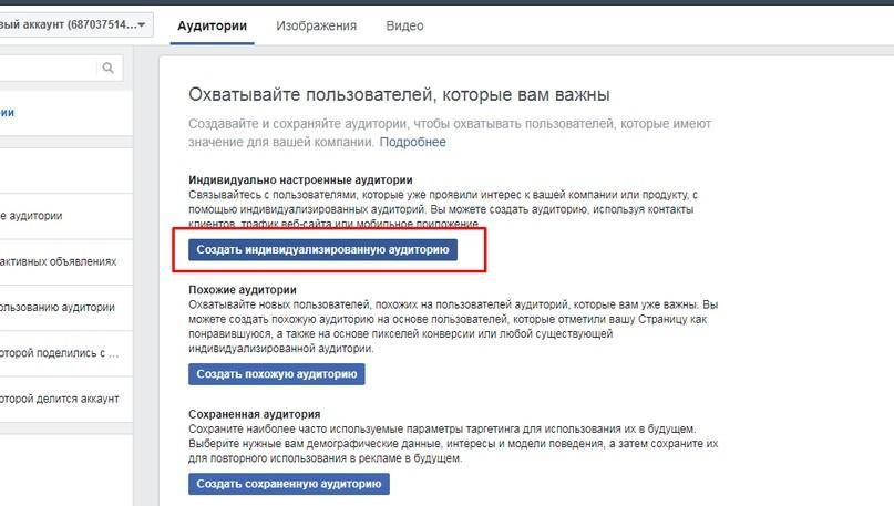 Трэш в арбитраже: как свести потерю лидов с Facebook к минимуму