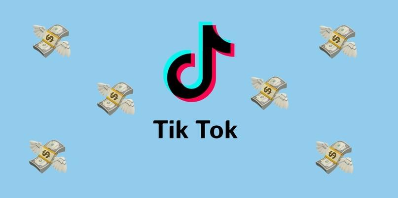 Как быстро набрать миллион просмотров в TikTok