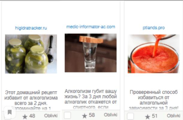 Как заработать на вредных привычках в арбитраже: тизеры алкогольной тематики
