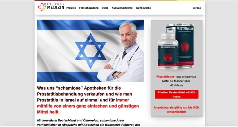 КЕЙС: льем с таргета Facebook на Prostatricum от простатита по Австрии (300.000)
