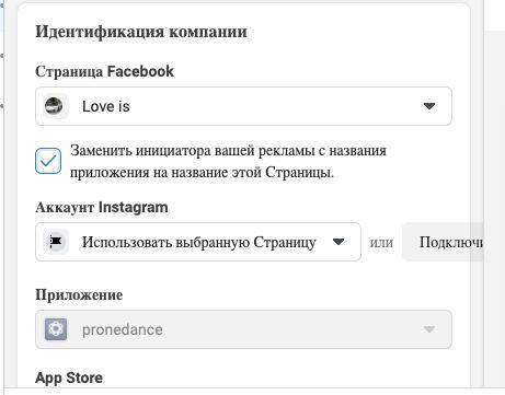 11 лайфхаков для высокого ROI в гемблинге с Facebook