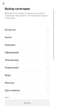 Разбор аудитории TikTok