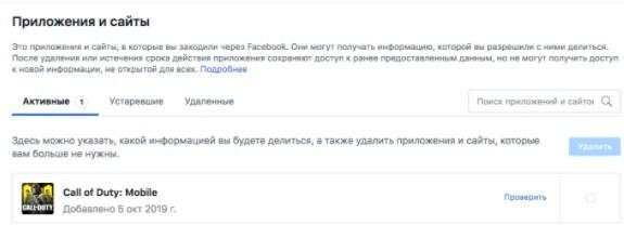 Полезные ссылки в Facebook