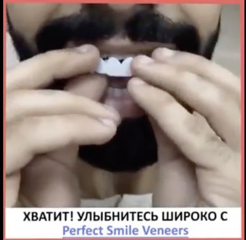 КЕЙС: льем с таргета Facebook и Instagram на Perfect Smile Veneers (57.676)