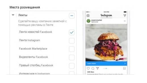 Оптимизация текстов в Facebook: как настроить автоматический выбор лучшего текста для рекламы