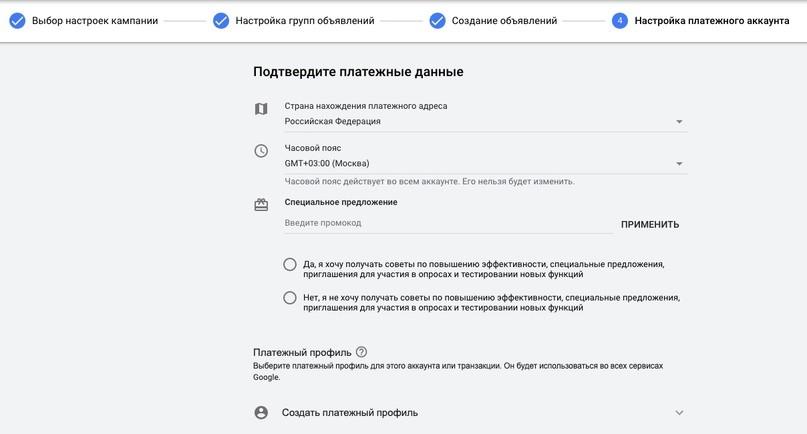 Руководство по запуску GoogleAds на нутру и физтовары в бурж