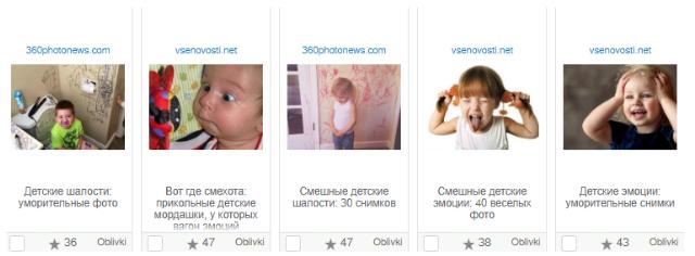 Тизерные сети и тема детства - увеличиваем продажи с помощью детей