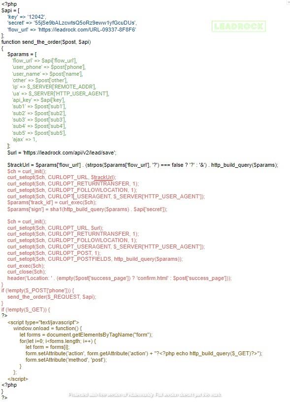 API-интеграция в партнёрки для новичков