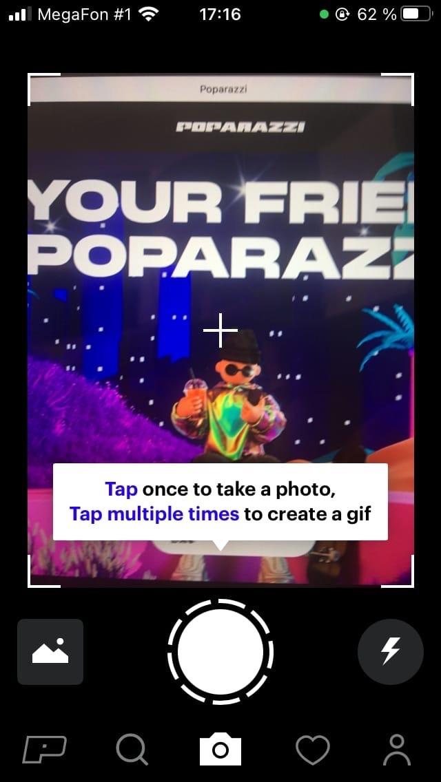 Poparazzi: что это такое и станет ли заменой Instagram